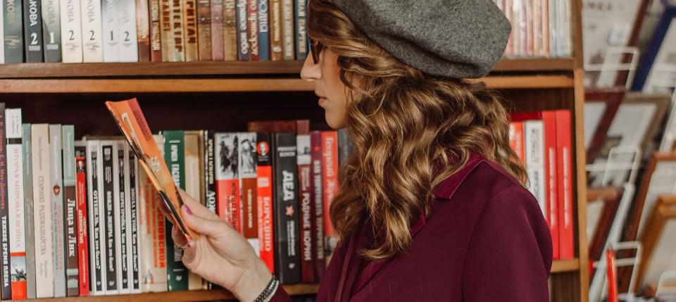 10 книг, которые стоит прочитать каждой женщине.
